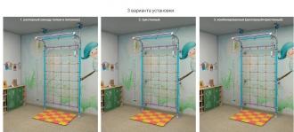 Виды крепления для шведской стенки Wallbarz Nets - пристенный, распорный, комбинированный